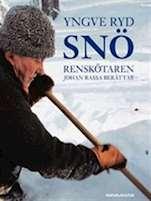Bok: Snö av Yngve Ryd