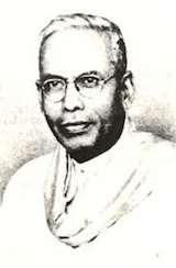 S R Ranganathan
